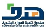 تسجيل 10 آلاف سعودي وسعودية في بوابة العمل الحر خلال 5 أشهر
