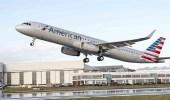 إلغاء الرحلات الجوية بالولايات المتحدة بسبب تساقط الثلوج