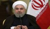جعجعة إيرانية.. روحاني: الجميع سيندم إذا فشل الاتفاق النووي