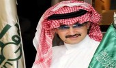 الوليد بن طلال يتفاوض على قرض بمليار دولار