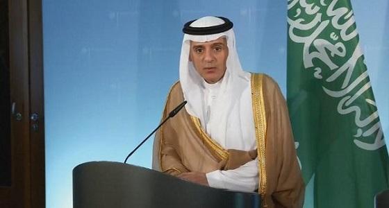 """الجبير: نأمل عودة قطر لتصحيح أخطائها.. والدوحة تعلن قائمة إرهاب تضم كيانات """" وهمية """""""