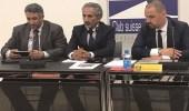 """تجديد شكوى """" الغفران """" الأممية ضد الحكومة القطرية"""