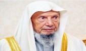 وفاة الشيخ منصور المالك رئيس ديوان المظالم السابق