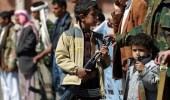 ميليشيا الحوثي الإيرانية تجند الايتام في المدارس بالقوة لاستمرار الحرب
