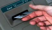 5 حالات يسحب فيها جهاز الصرف الآلي البطاقة