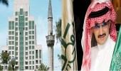 """الوليد بن طلال يبيع حصته من فندق """" فورسيزون """""""