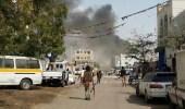 """مقتل وإصابة 38 شخصا في تفجير سيارة مفخخة بعدن.. و """" داعش """" يتبنى العملية"""