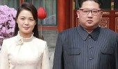 زوجة زعيم كوريا الشمالية.. ماض مجهول وحاضر يشوبه الغموض
