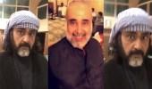 بالفيديو.. عبدالله العسيري يلفت الأنظار بشكل مختلف في مسلسه الجديد