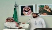 وزير الصحة يكرم الحارثي