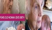 بالفيديو..سيدة تضع مولودا جديدا بعمر الـ101 عام