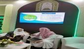 """بالصور..عضو هيئة كبار العلماء يزور جناح """" الشؤون الإسلامية """" بمعرض الرياض الدولي للكتاب"""