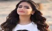 """بالفيديو.. حلا الترك تعتذر لجمهورها """" كنت بردانة """""""