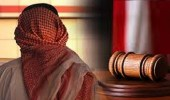 المحكمة توقف عقوبة ثلاثيني متهم بالتزوير مراعاة للظروف