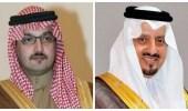 أمير وأهالي عسير يستقبلون تركي بن طلال