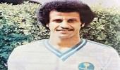 اتحاد الكرة ينعي سعود جاسم