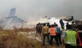 نجاة 17 راكب من بين 67 آخرين على طائرة سقطت في نيبال