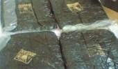 القبض على مروج مخدرات في الرياض