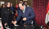 بالصور.. بدء ماراثون الانتخابات الرئاسية المصرية والرئيس السيسي يدلى بصوته