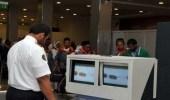 إحباط محاولة تهريب 351 ألف حبة كبتاجون في مطار الجوف