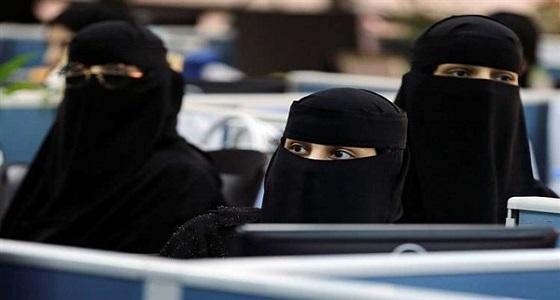 انطلاق برنامج المراقبة الجوية التدريبي لتوظيف 12 فتاة