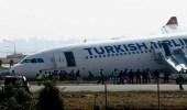 تحطم طائرة تركية جنوب غرب إيران