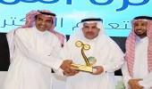 العاصمي يكرّم تعليم الرياض بجائزة التميز في التعليم الإلكتروني