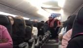 بالفيديو.. انفجار هاتف محمول في يد سيدة على متن طائرة