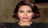 بالفيديو.. لأول مرة.. رد ناري لشيرين عبدالوهاب على قرار سجنها