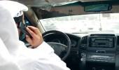 """"""" المرور """" : بدء رصد مخالفات استخدام الجوال والحزام"""