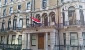 بالفيديو.. درس قاسي للجزيرة القطرية أمام السفارة المصرية بلندن
