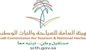 """تطوير """" رأس الشيخ حميد """" بتبوك لإدراجها ضمن خيارات السياح بالمملكة"""