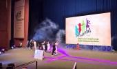 انطلاق مهرجان الفرق الاستعراضية بمشاركة 29 فرقة بمركز الملك فهد الثقافي