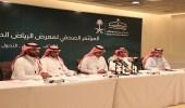 """بالفيديو.. """" العاصم """" : 520 دار نشر تشارك في معرض الرياض الدولي للكتاب"""