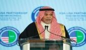 """الأمير بندر بن سلطان في واشنطن: """" علينا أن نتعلم من التاريخ """""""