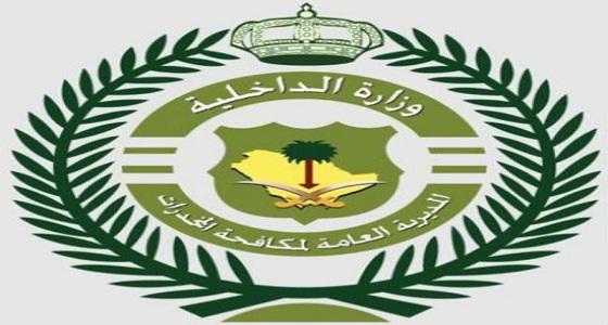 القبض على 8 أشخاص بتهمة تهريب حبوب مخدرة في الرياض