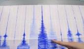 زلزال بقوة 4.9 درجة يضرب اليابان