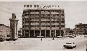 """صورة نادرة لفندق """" الرياض """" تعود لعام 1973"""
