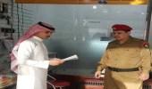 ضبط  6 مخالفات لقرار توطين الاتصالات بالمدينة المنورة