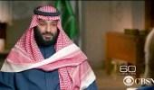 """"""" خير الكلام ما قل ودل """" .. آراء المواطنين في لقاء ولي العهد"""