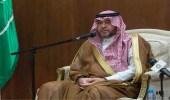 السديري: المملكة دولة إسلامية حكما وقضاء ودعوة ولا يمكن المزايدة عليها