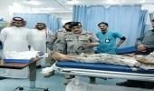 بالصور.. قائد حرس الحدود بعسير يزور المصابين في مستشفى ظهران الجنوب