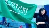 شيماء سبت تعبر عن حبها للمملكة والشعب السعودي على طريقتها الخاصة