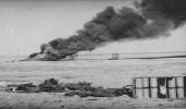 صور نادرة لأول كارثة في تاريخ نفط المملكة عام 1939م