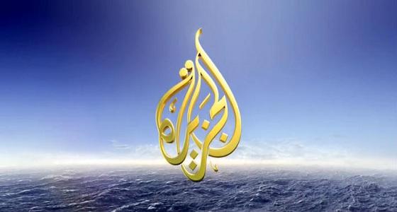"""باحث بجامعة باريس يفضح """" الجزيرة """" ويدافع عن السعودية"""