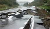 """"""" بابو غنيا """" تعلن حالة الطوارئ بعد الزلزال المميت"""