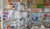 تدشين لجنة لدراسة طرق توفير الأدوية غالية الثمن بالمملكة