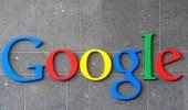 10حقائق غريبة ومثيرة عن جوجل