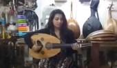 بالفيديو.. فتاة يمنية تبدع في العزف على العود