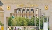 """"""" جامعة أم القرى """" تنفي وجود خصم 20 ريالاً من مكافآت الطلبة"""